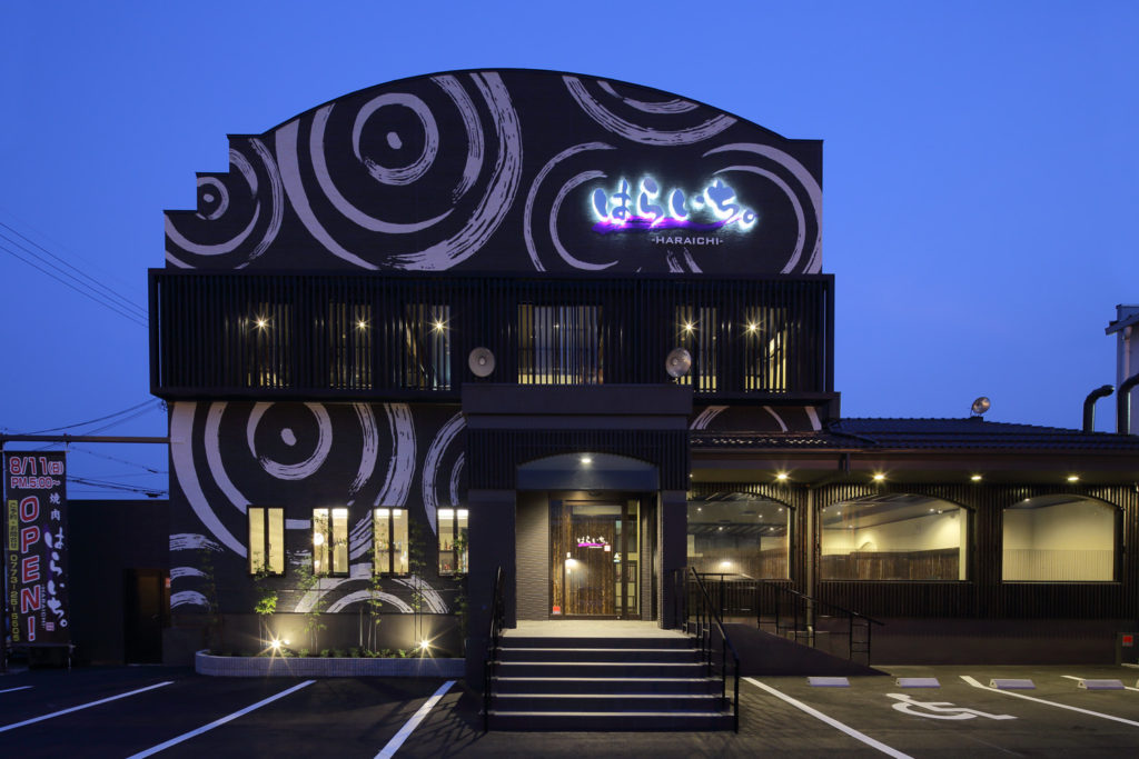 和の持つ魅力と力強さを表現した福知山市の焼肉店のリノベーション