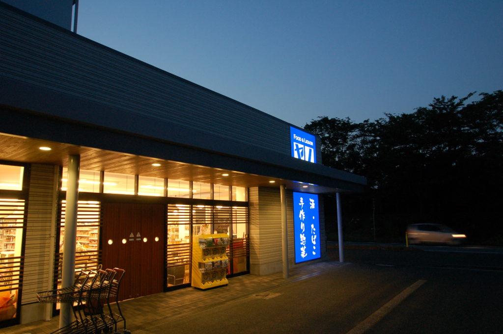 地元の老舗スーパーをダークカラーでクールにリノベーション